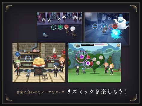 ディズニー ツイステッドワンダーランド screenshot 10
