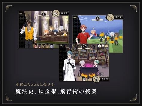 ディズニー ツイステッドワンダーランド screenshot 8