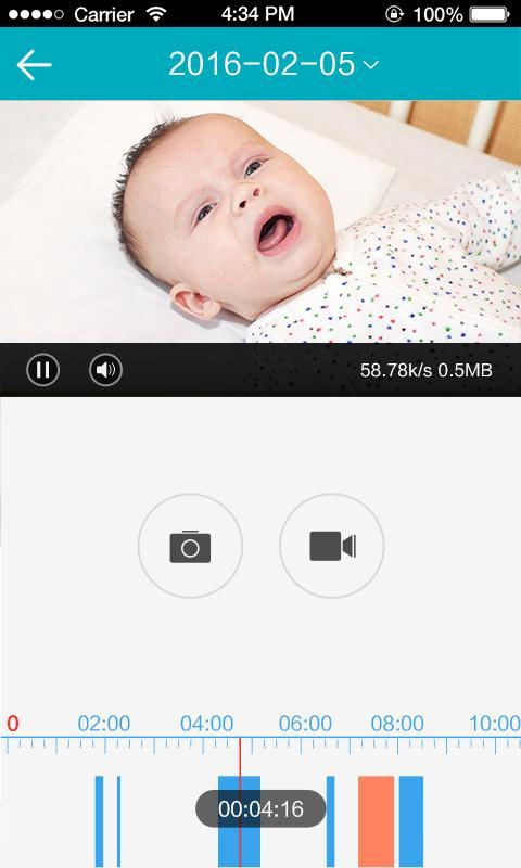 Annke Vision for Android - APK Download