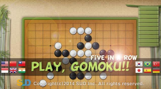 Dr. Gomoku poster