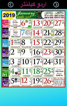 Islamic(Urdu) Calendar 2019 screenshot 2