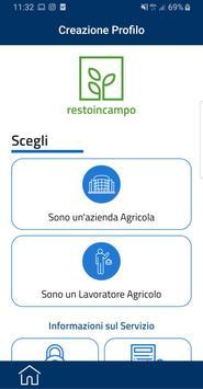 Restoincampo screenshot 1