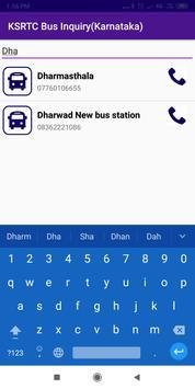KSRTC Bus Inquiry(Karnataka) screenshot 2