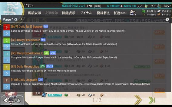 Kcanotify Screenshot 4