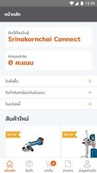 S Connect screenshot 1