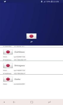 Free  VPN (Free Proxy Unlimited) screenshot 2