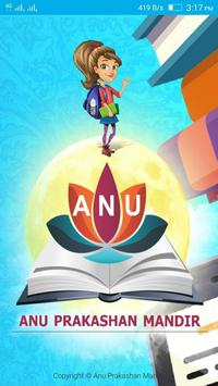 Anu Prakashan Mandir poster