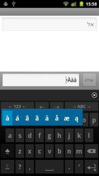 ICS Theme for AnySoftKeyboard screenshot 1