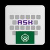Arabic for AnySoftKeyboard 图标