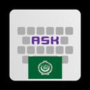 Arabic for AnySoftKeyboard APK
