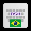 Brazilian Portuguese for AnySoftKeyboard أيقونة