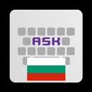 Bulgarian for AnySoftKeyboard APK