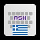 Greek for AnySoftKeyboard APK