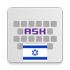 Hebrew for AnySoftKeyboard आइकन
