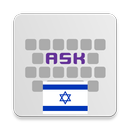 Hebrew for AnySoftKeyboard APK