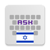 Hebrew for AnySoftKeyboard アイコン