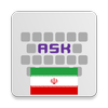Persian for AnySoftKeyboard आइकन