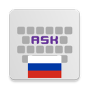 Russian for AnySoftKeyboard APK