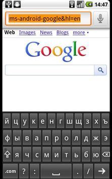 Russian for AnySoftKeyboard ảnh chụp màn hình 2
