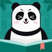 熊貓書城 icon