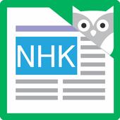 NHK News Reader icono