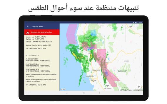 رادار الطقس المباشر والتوقعات تصوير الشاشة 9