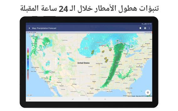 رادار الطقس المباشر والتوقعات تصوير الشاشة 21