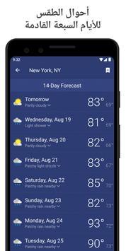 رادار الطقس المباشر والتوقعات تصوير الشاشة 4