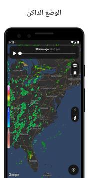 رادار الطقس المباشر والتوقعات تصوير الشاشة 6
