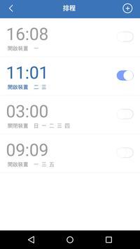 Apexgaming screenshot 5