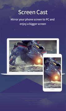 Apowersoft Screen Recorder screenshot 2