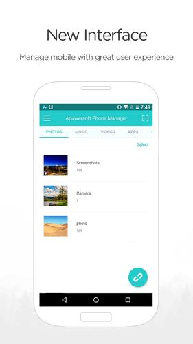 ApowerManager for Android - APK Download