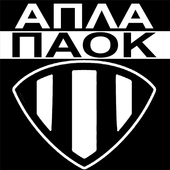 Apla PAOK icon
