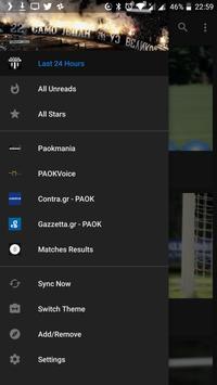Apla PAOK screenshot 1