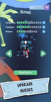 A4 - Run Away Challenge screenshot 2