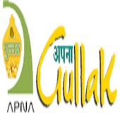 ApnaGullak icon