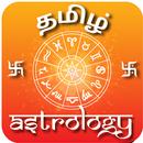 Tamil Rasi Palan 2019 APK