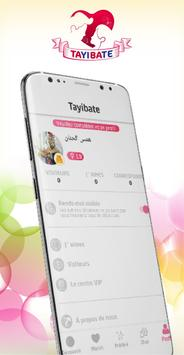 Tayibate screenshot 5