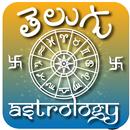 Telugu Rasi Phalalu 2019 APK