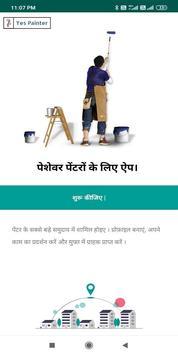 Yes Painter - Partner App poster
