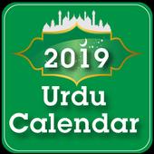 Urdu Calendar 2019 for Android - APK Download