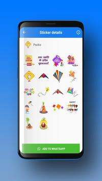 Uttarayan Sticker screenshot 2