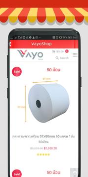 VayoShop screenshot 1