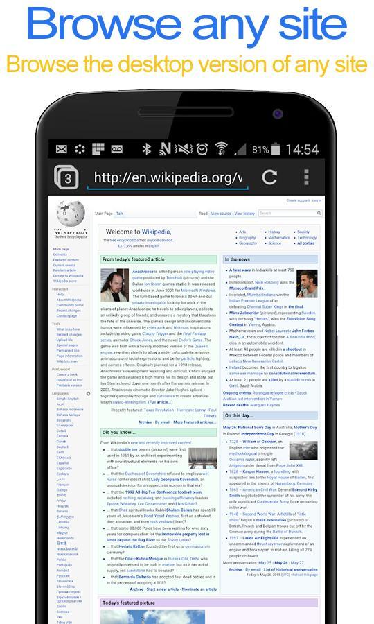 Desktop FullScreen Web Browser for Android - APK Download