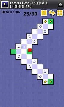 World Hardest Game M (Tilt Sensor) screenshot 1
