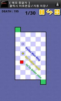 World Hardest Game (Tilt Sensor) Ekran Görüntüsü 1