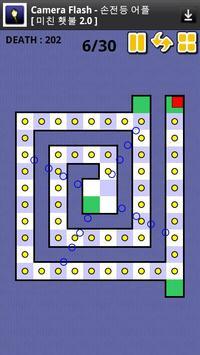 World Hardest Game M (Tilt Sensor) screenshot 2
