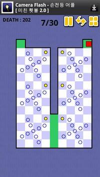 World Hardest Game M (Tilt Sensor) screenshot 3