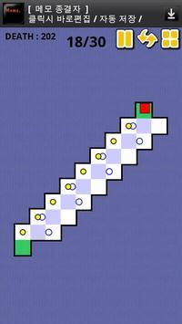 World Hardest Game M (Tilt Sensor) screenshot 4