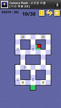 World Hardest Game M (Tilt Sensor) screenshot 5